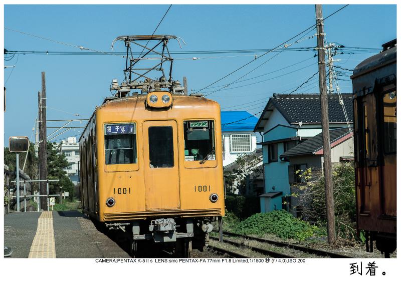 銚子電鉄26.jpg