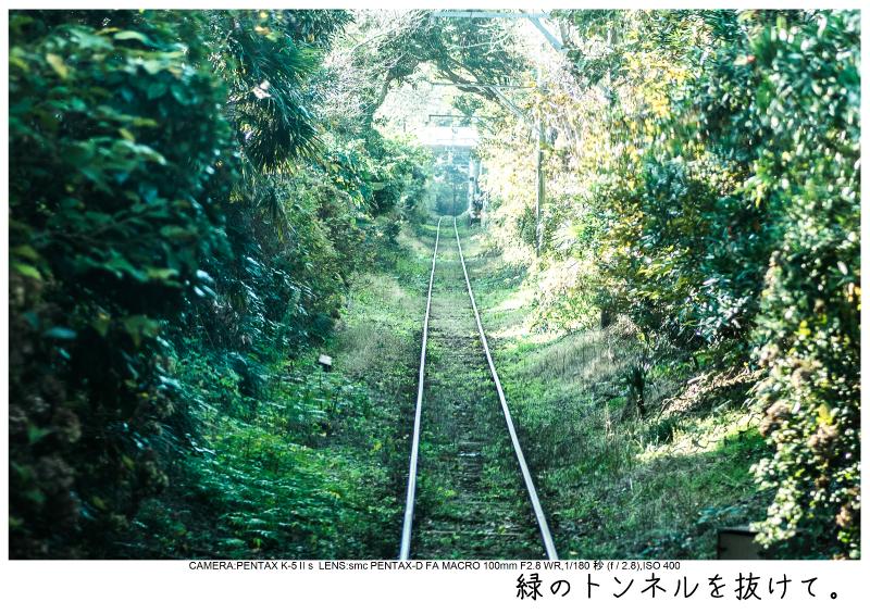 銚子電鉄27.jpg