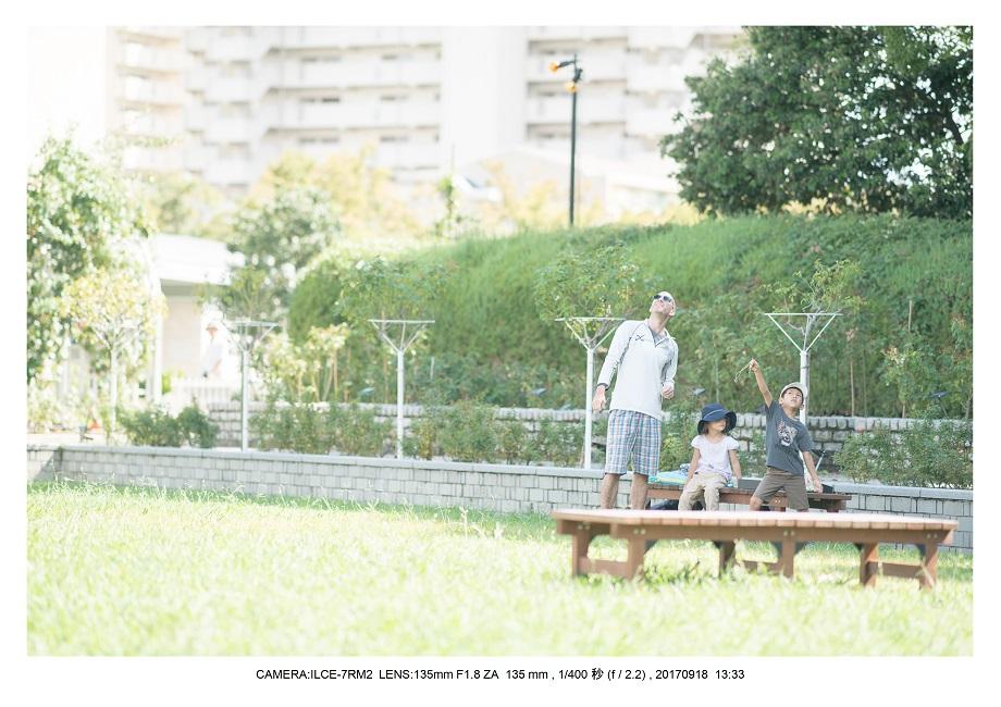 長居植物園20170917_.jpg