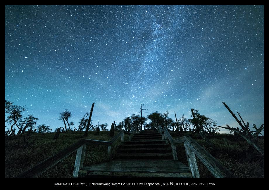 関西の星景スポット大台ケ原で星の風景撮影で天の川4-2.png