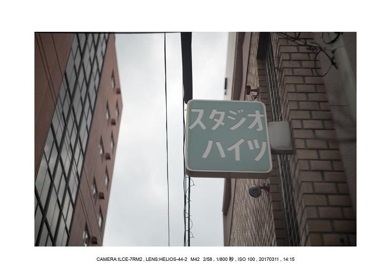 阪急フランスフェア2017_3.jpg