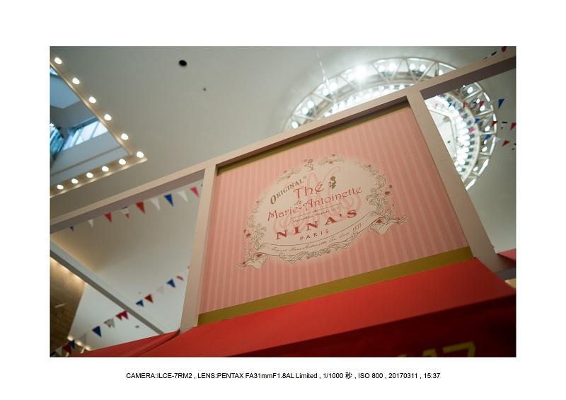 阪急フランスフェア2017_6.jpg