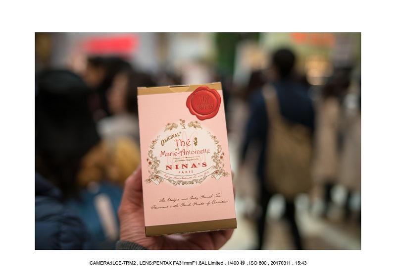 阪急フランスフェア2017_8.jpg