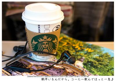 震災遺構の旅2.jpg