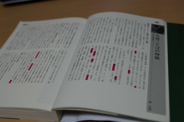 IMGP0097-10.jpg