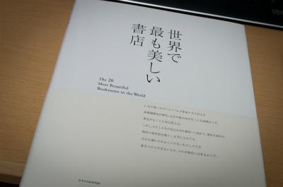 IMGP0102-1.jpg