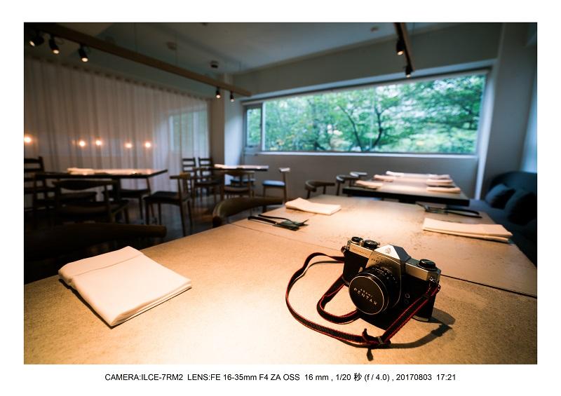 Tokyo フィルムカメラでスナップ0.jpg