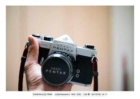 Tokyo フィルムカメラでスナップ000.jpg
