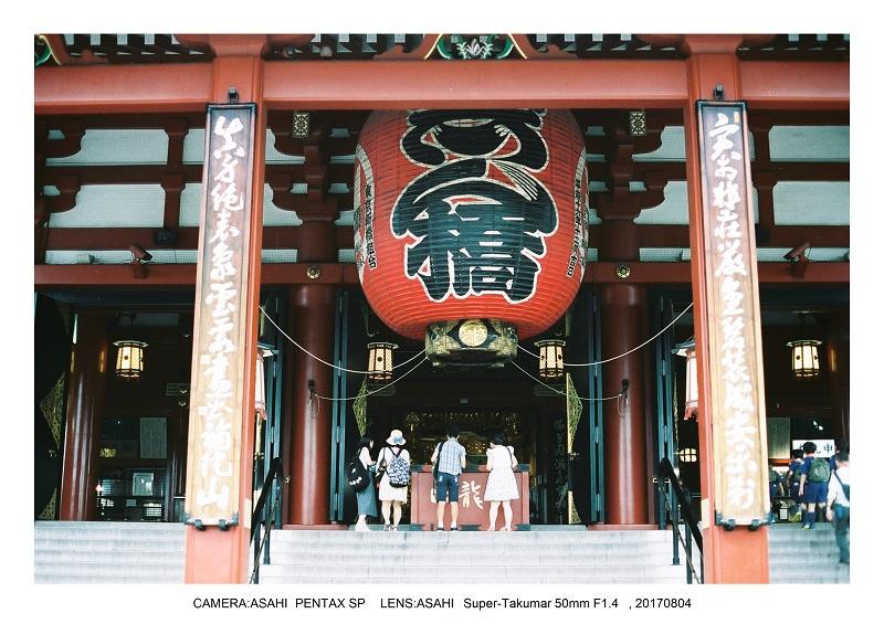Tokyo フィルムカメラでスナップ1-1.jpg