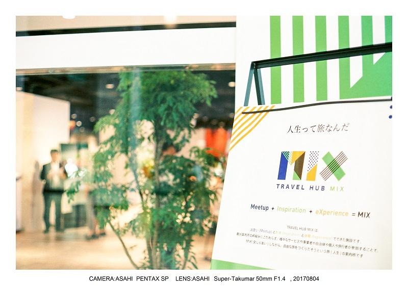 Tokyo フィルムカメラでスナップ16-0.jpg