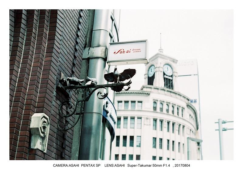 Tokyo フィルムカメラでスナップ19-1.jpg
