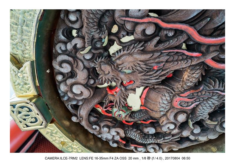 Tokyo フィルムカメラでスナップ3.jpg