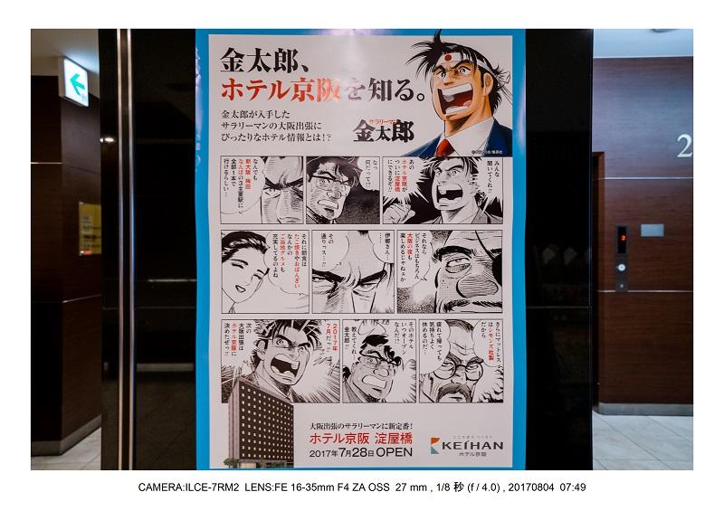 Tokyo フィルムカメラでスナップ4.jpg