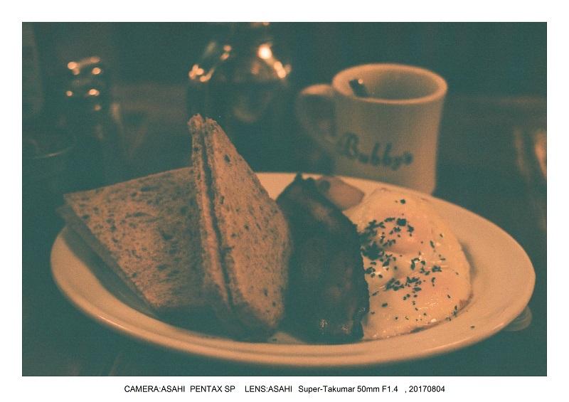 Tokyo フィルムカメラでスナップ7-1.jpg