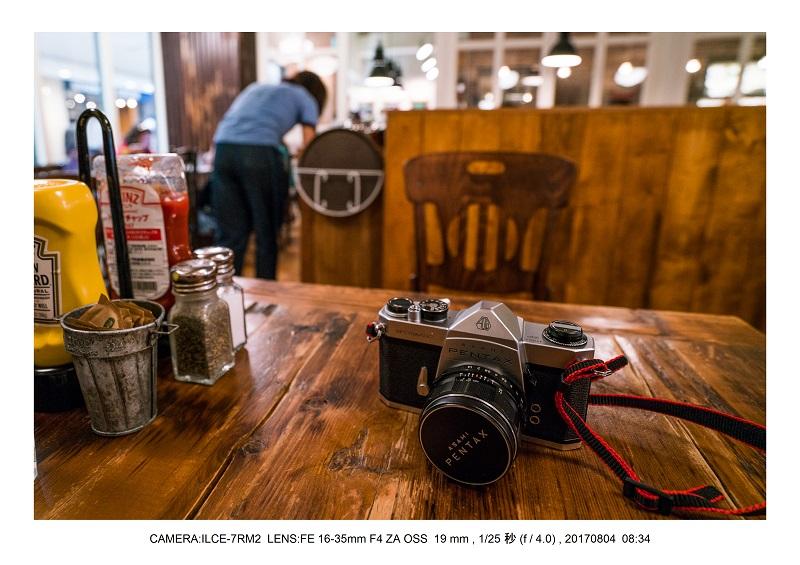 Tokyo フィルムカメラでスナップ7.jpg