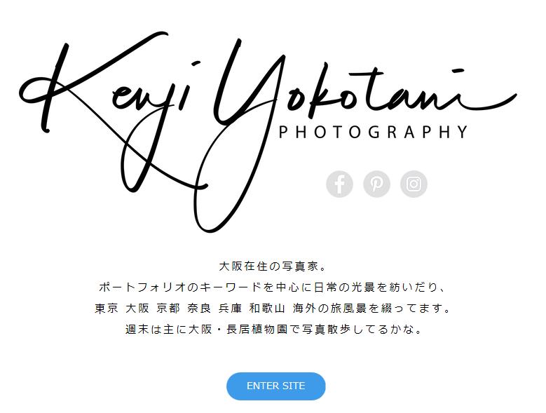kenjiyokotani.com.png