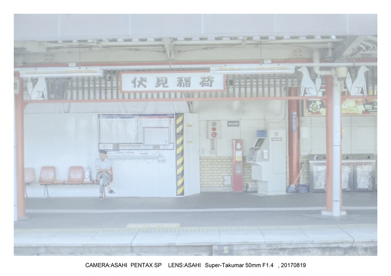 15フィルムカメラPENTAX SP&LXで京都散歩(SuperTakumar50mmF1.4).jpg