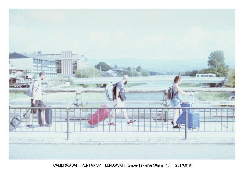 16フィルムカメラPENTAX SP&LXで京都散歩(SuperTakumar50mmF1.4).jpg