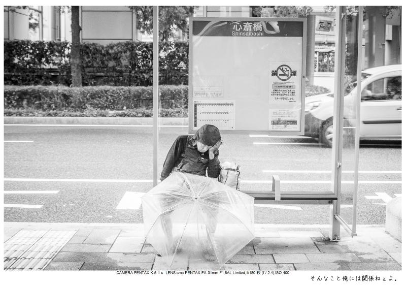 20150830なんば13.jpg