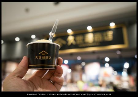 20160706_EXPOCITY大阪12.jpg