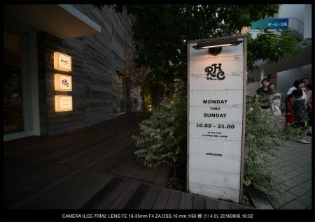 20160706_EXPOCITY大阪25.jpg