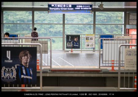 20160706_EXPOCITY大阪30.jpg