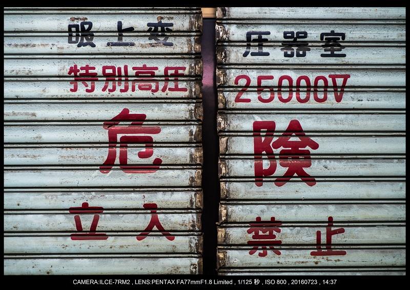 20160723_tokyo11.jpg