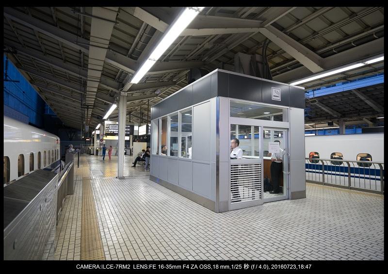 20160723_tokyo18.jpg