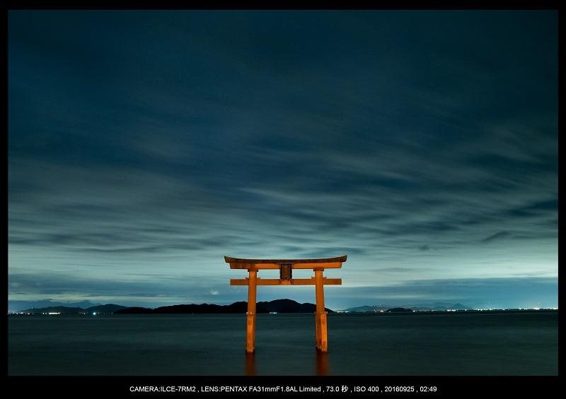 20160925白髭神社夜景朝景1.jpg