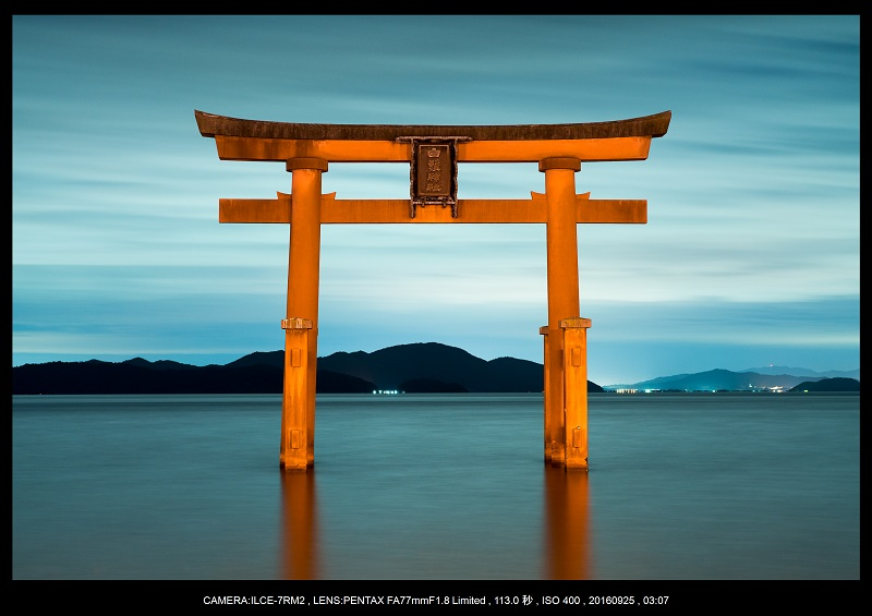 20160925白髭神社夜景朝景2.jpg