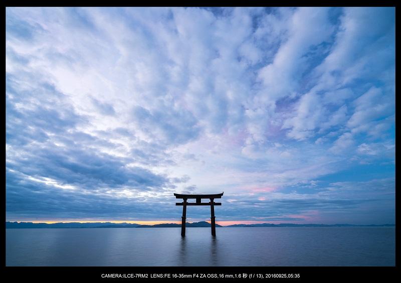 20160925白髭神社夜景朝景6.jpg