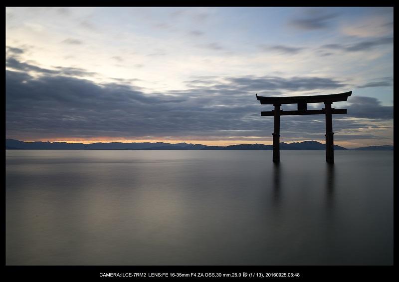 20160925白髭神社夜景朝景7.jpg