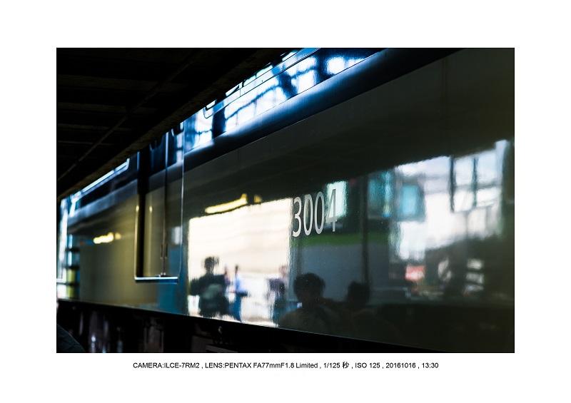 20161016京阪ファミリーレールフェア18.jpg