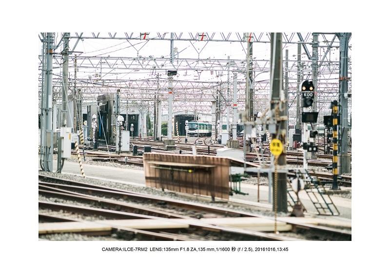 20161016京阪ファミリーレールフェア23.jpg