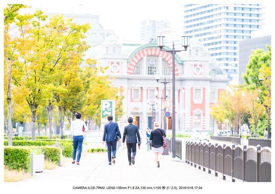20161016大阪証券取引所ほか00.jpg