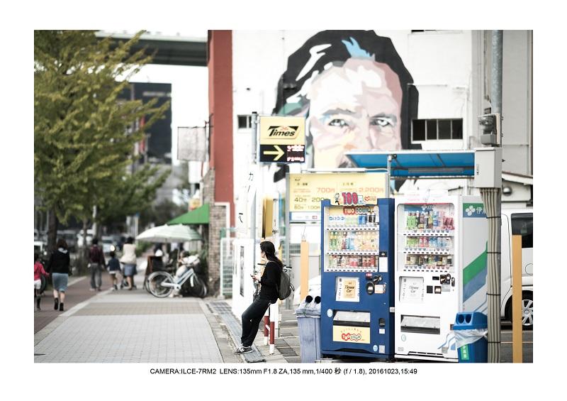 20161023天保山風景カメラ散歩7.jpg
