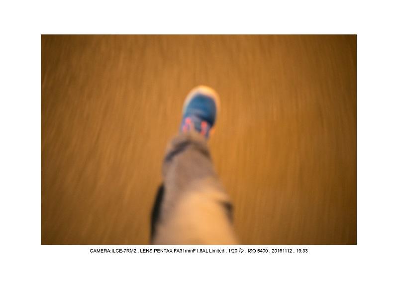 20161112難波風景カメラ散歩19.jpg