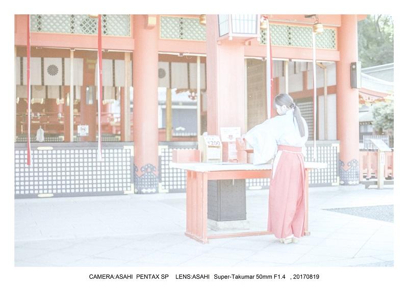 8フィルムカメラPENTAX SP&LXで京都散歩(SuperTakumar50mmF1.4).jpg