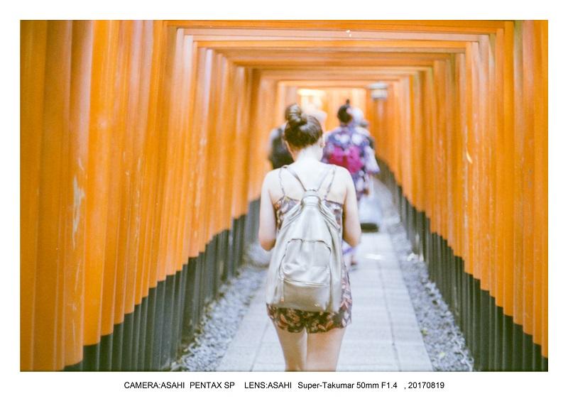 9フィルムカメラPENTAX SP&LXで京都散歩(SuperTakumar50mmF1.4).jpg