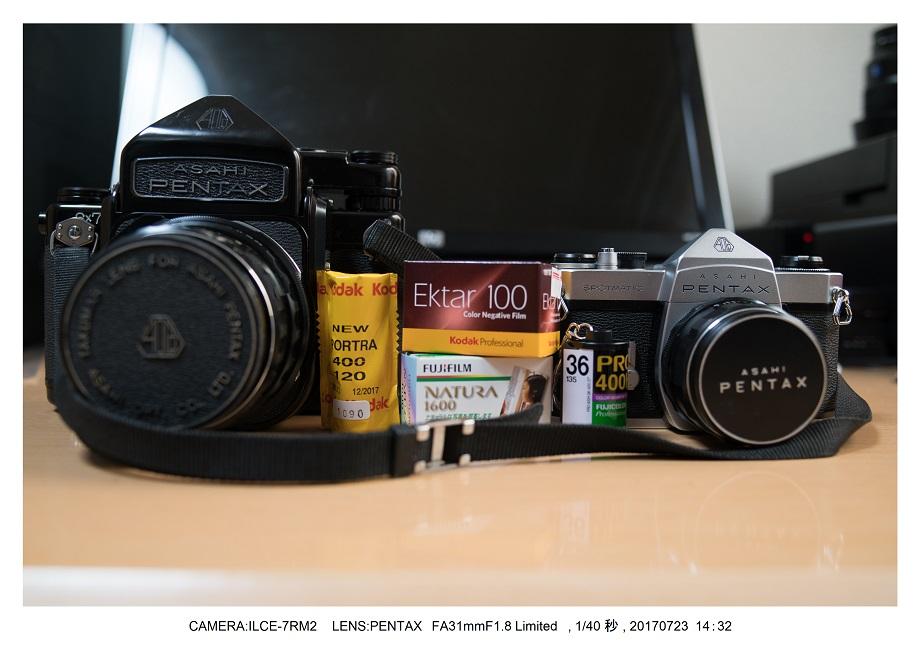 ASAHI PENTAX6×7 105mmF2.4-00.jpg