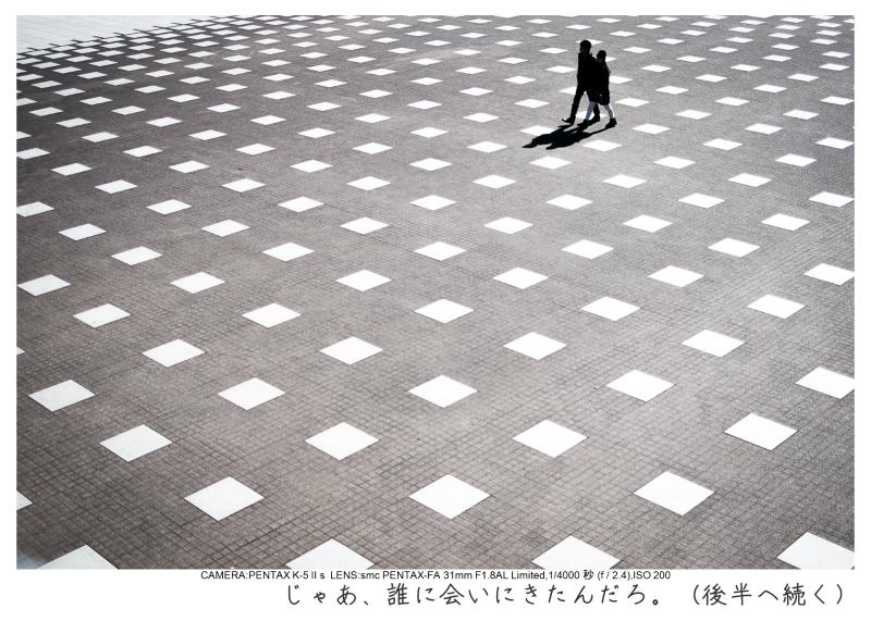 CP+2015_25.jpg