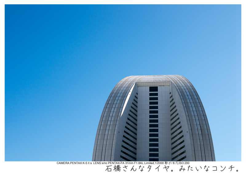 CP+2015_8.jpg