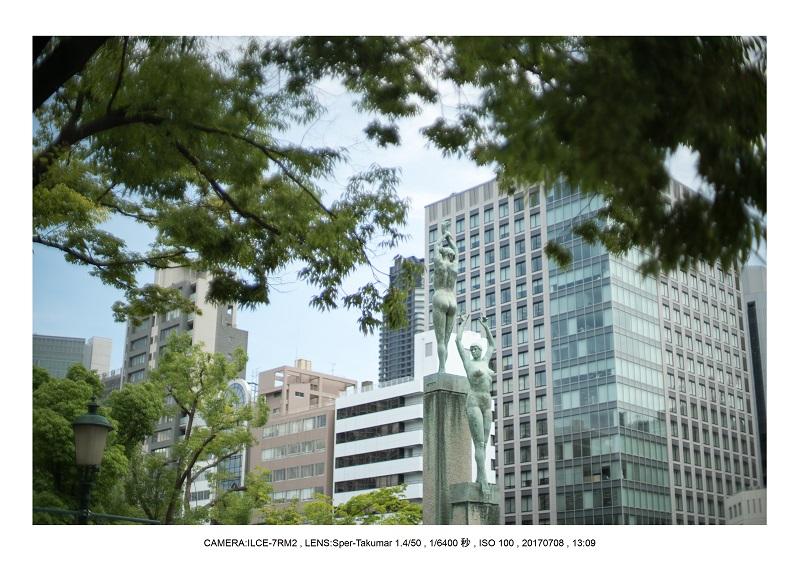 オールドレンズで大阪カメラ散歩(Sper-Takumar 50mm F1.4)12.jpg