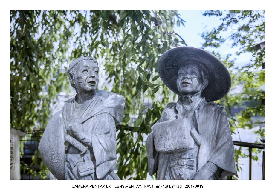 フィルムカメラPENTAX SP&LXで京都散歩(SuperTakumar50mmF1.4&FA31mmF1.8)0.jpg