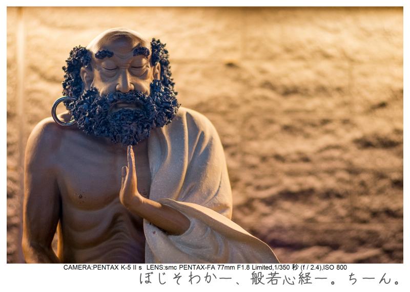 マカオ旅行記133.jpg