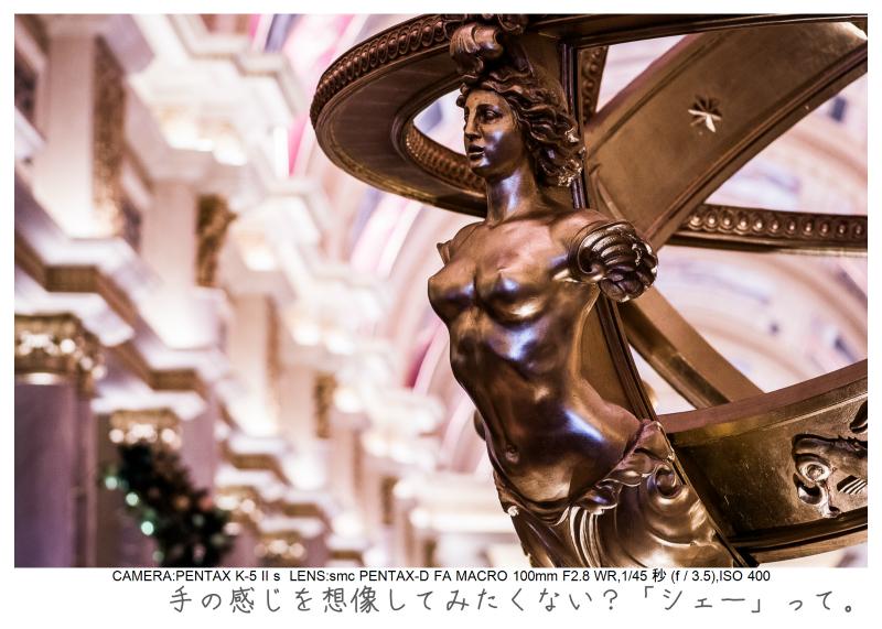 マカオ旅行記136.jpg