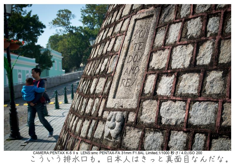 マカオ旅行記143.jpg