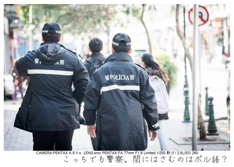 マカオ旅行記152.jpg