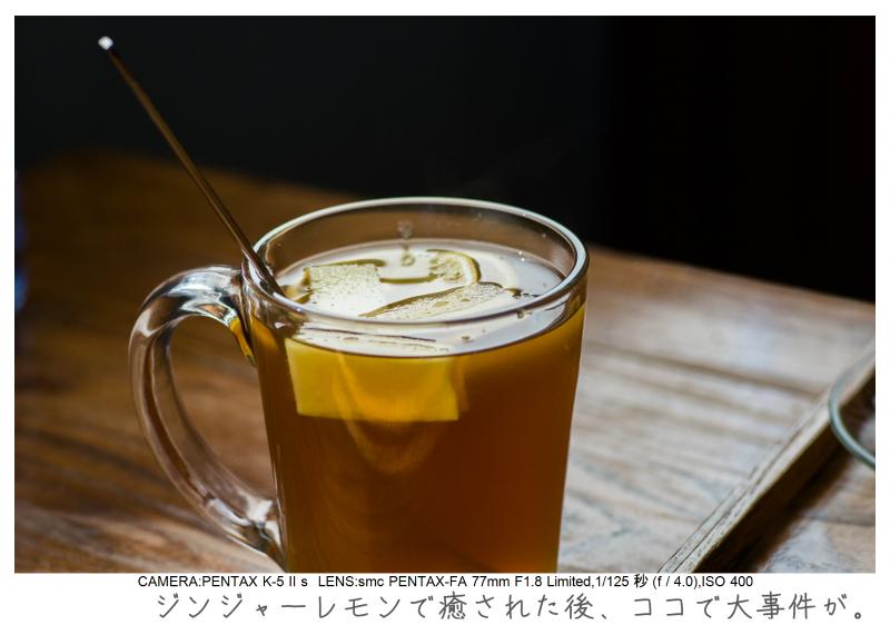 マカオ旅行記154.jpg