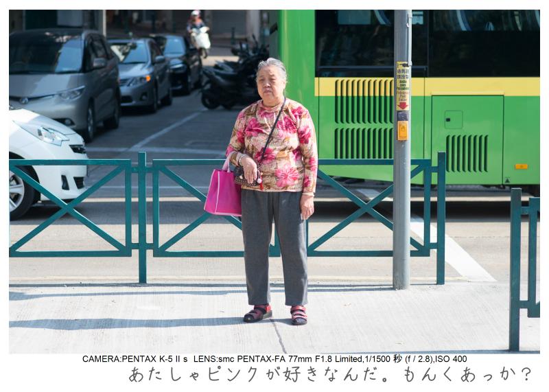マカオ旅行記157.jpg
